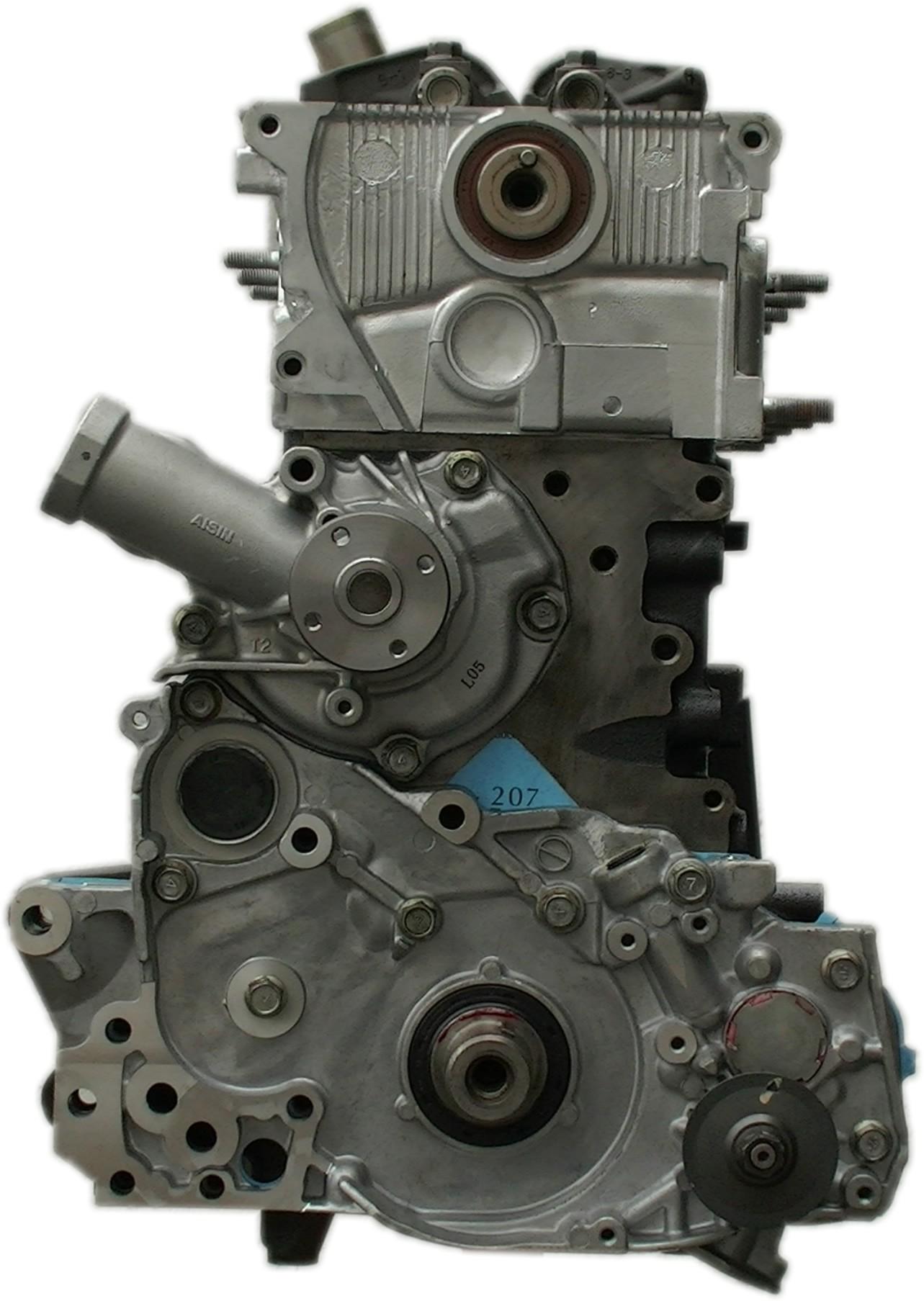 Rebuilt 94-98 Mitsubishi Galant 2.4L 4cyl 4G64 Engine « Kar King Auto